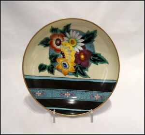 Noritake Art Deco 3 legged Bowl with Floral Design and Gold Trim N380