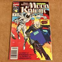 Marvel Comics Marc Spector Moon Knight #25 1989
