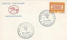 Repubblica Italiana 1974 FDC Cavallino Marco Terenzio Varrone