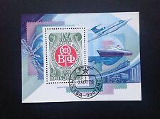 Russia 1979 Transport Souvenir Miniature Sheet