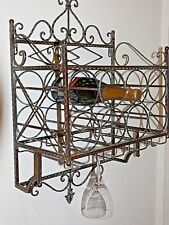 French provincial antique brown WALL WINE GLASS STORAGE BAR  WROUGHT IRON NEW