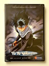 YU YU HAKUSHO: Second Wind - 2-Disc Special Uncut Edition - MINT NEW DVDS!! OOP