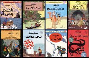Collector's Bundle 8 TinTin Herge Arabic Comic Books SPECIAL PRICE تان تان