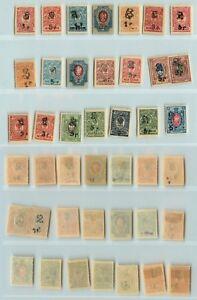 Armenia 1919 SC 130-144 mint black Type f or g . rtb175