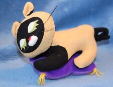 Vintage Suede Dakin Dream Pets Siamese Cat on Pillow