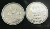 "SOUTH KOREA 500 WON ""42nd WORLD SHOOTING CHAMPIONSHIPS"" 1978 COIN UNC"
