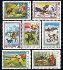 Mongolia 1975 Hunting/Horses/Bear/Dog/Eagle 7v (n27982)