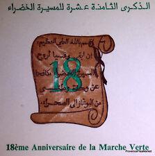 MA1041 18° DE LA MARCHE VERTE   MAROC FDC  ENVELOPPE PREMIER JOUR