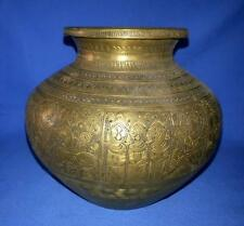 Antique Old Brass Hand Engraved Hindu God Figure Pooja Holy Big Water Pot Kalash