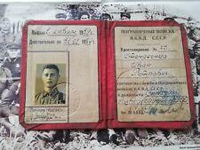 1939 USSR SOVIET NKVD KGB DOCUMENT ID CARD BORDER TROOPS COMMANDER OF DIVERSION