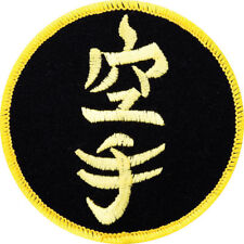 Round Embroidered Karate Do Kanji Badge Patch Martial Arts Yellow Black