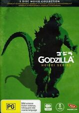 GODZILLA : THE HEISEI SERIES (5 disc Set) -  DVD - REGION 4 - Sealed
