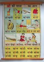 India Vintage Hangable Chart HINDI Learning VOWELS Linen Backed 19in x 28in