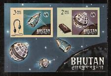 BHUTAN  # 55 MNH SPACE EXPLORATION SATELLITES ( Imperforate Variety )