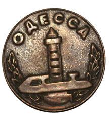 A411) Sowjetunion Medaille UdSSR Wettbewerb Stärksteen Eiskunstlauf Odessa 1978