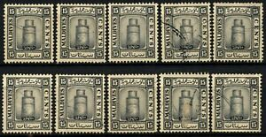 Maldive Islands 1933 SG#17A 15c Grey  x 10 Used Cat £280 #D70247