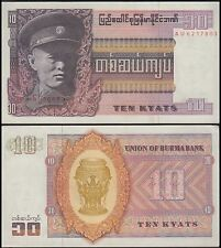 Burma 10 Kyats, 1973, P-58, UNC