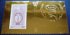 3. Gambia 2012 First Olympic Stamps Olympia 1896 Athen Gold