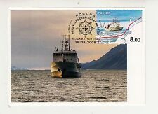 Russia 2008 International Polar Year Maxi Card Polar ship with stamp FDC