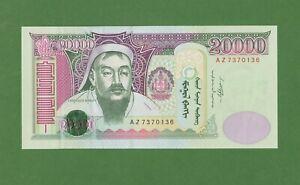 MONGOLIA 20000 Tugrik 2009 P71 (REPLACEMENT) UNC