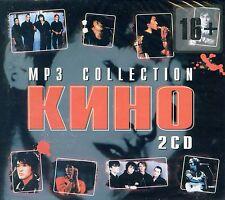 2CD KINO A.TSOY 2CD 28 albums 429 Songs КИНО . А. Цой (Полная коллекция)