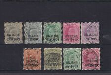 India Convention States Gwalior Kevii Used Collection