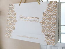 Custom printed / personalised large paper bags pack of 100  .Handmade