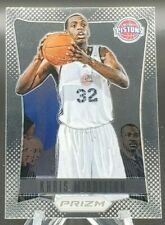2012 Panini Prizm Khris Middleton RC Milwaukee Bucks #285🔥PSA Ready Rookie NBA