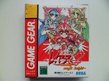 Sega Game Gear Magic Knight Rayearth II 2 Japanese Japan Game.