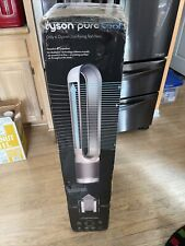 Dyson - TP01 Pure Cool Tower Air Purifier and Fan for Large Rooms - White/Silver