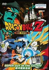 Dragon Ball Z: Super Guy In The Galaxy DVD Movie Anime Cantonese Ver PAL
