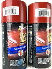 (2x) Duplicolor BCC0351 Perfect Match Flash Red 8 oz. Aerosol Spray Paint