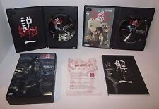Karas: Volume 1 - Collector's Edition DVD Set LIMITED EDITION - Anime - 2005 OOP
