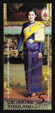 4 x HRH Princess Sirindhorn 5th cycle birthday Thailand 2.4.2015