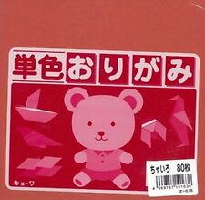 "400s Japanese Origami Paper 6"" Mandarin Orange #1636 S-1736x5"