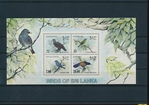 LO44283 Sri Lanka animals fauna flora birds good sheet MNH