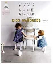 Stylish and Comfortable Kids Wardrobe - Japanese Craft Book