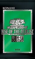Pre-order Yu-Gi-Oh Card RISE OF THE DUELIST Special pack only Promo Limited