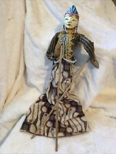 """Vintage - Ornate - Doll - Hand Carved - Wooden Indonesian Puppet - 18"""""""