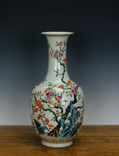 Superb Chinese Seal Mark Enamel Famille Rose Flower Porcelain Vase