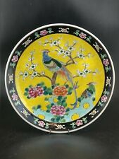 More details for japanese arita yamatoku famille noire large charger taisho period