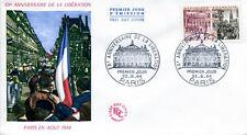 FRANCE FDC - 514 1410 1 LIBERATION DE STRASBOURG 22 8 1964