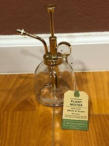 Smith And Hawken Glass Plant Mister - Brass