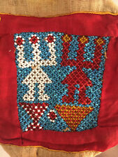 Beaded Tribal India Gypsy Bag, Yellow & Red Seed Beads, Banjara, Tassel