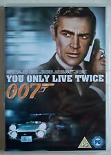 YOU ONLY LIVE TWICE / 1967 JAMES BOND / SEAN CONNERY / RESTORED WITH DTS 5.1 R2