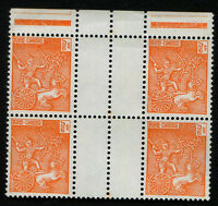 FRANCE CAMBODIA - Yv 109 bl of 4 double milesimes MNH double perf vertical
