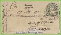 India 1917 KGV postal stationery env, with contents, 'Rangoon' postmark