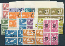 SOUTH GEORGIA 1971 DEFINITIVES SG18/31a BLOCKS OF 4 MNH