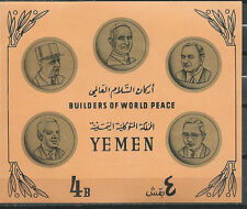 YAR Yemen Builders of the world peace imperfored MNH Souvenir Sheet