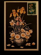 MONACO PREMIER JOUR FDC YVERT 1349     BOUQUET       1,60+2,60F      1982